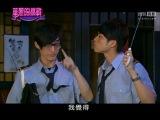 Не сдавайся!/Skip Beat! (Hua Li De Tiao Zhan)- 2 серия.